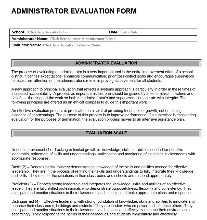 Administrator Evaluation Form | Educational Leadership Improvement